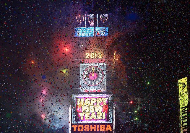 Want To See The Ball Drop In Times Square As A Vip